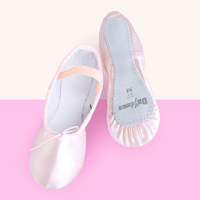Girls Shiny Satin Ballet Dance Shoes Professional Full Sole Kids Children Elastic String Slippers