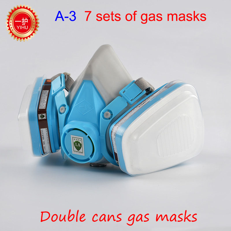 YIHU respirator gas mask 7 a combination enhanced carbon filter mask pesticides paint spray smoke dust protect respirator mask yihu gas mask blue two pot efficient respirator gas mask paint spray pesticides industrial safety protective mask