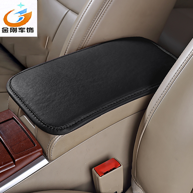 Leather Car Armrest Pad Covers Universal Center Console Auto Seat Armrests Box Pads Black Armrest Storage Protection Cushion new car armrest console pad cover cushion support box armrest top mat liner for vw benz audi bmw mazda hyundai nissan chevrolet