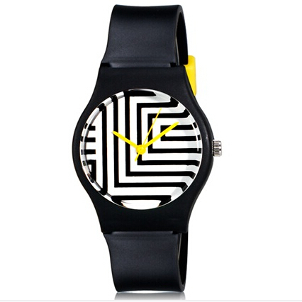Willis for Mini Modny damski zegarek na rękę Zebra Pattern Analog Wrist Watch