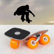 Driftboard freeline скейтборда каток drift skate дорожный противоскольжения коньки совета спорт