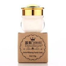 Dimollaure Strong Removal melasma whitening cream