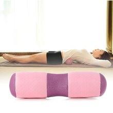 Мутифункциональная подушка для йоги поясная шеи и спины дышащая