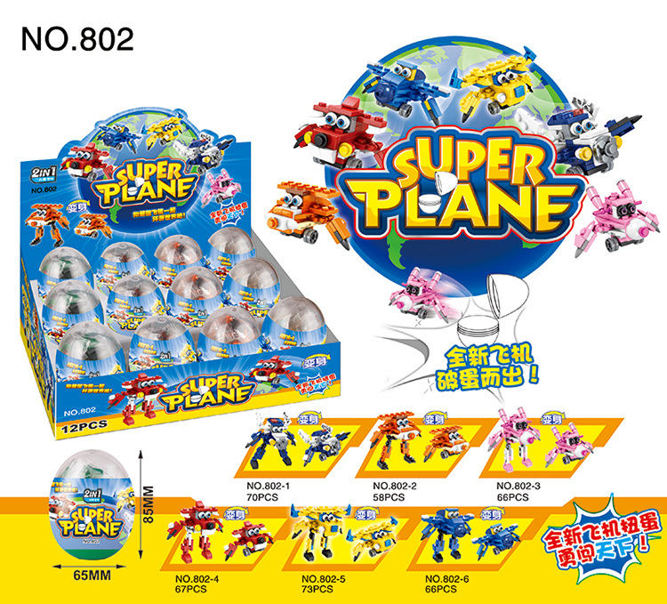 48 pcs/Set Super Wings Action Figure Toys Super Wing Transformation flying man/Car man Capsule Toys For Children Gift