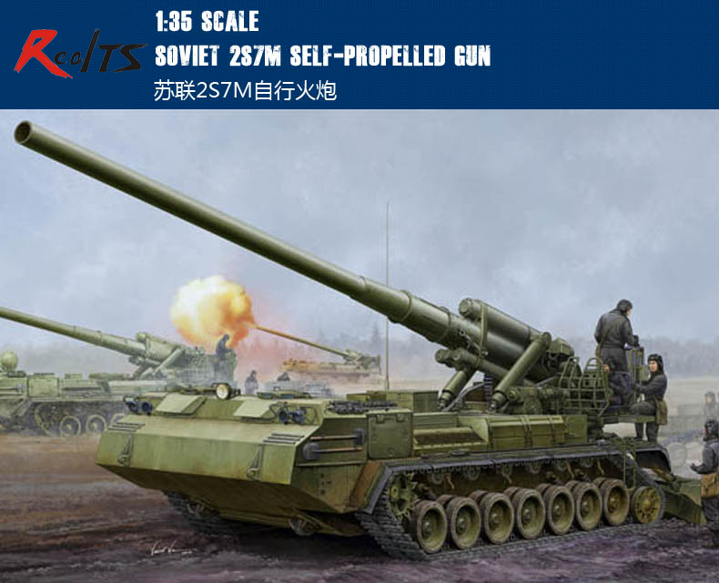 RealTS Trumpeter Model 05592 1/35 Soviet 2S7M Self-Propelled Gun limit discounts trumpeter model 1 35 scale military models 01019 soviet 9p117m1 launcher w 9k72 missile elbrus model kit