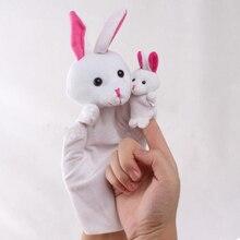 Милые животные, кукольные пальчиковые плюшевые игрушки для детей, развивающие Обучающие Развивающие детские Ручные куклы марионетка, игрушки