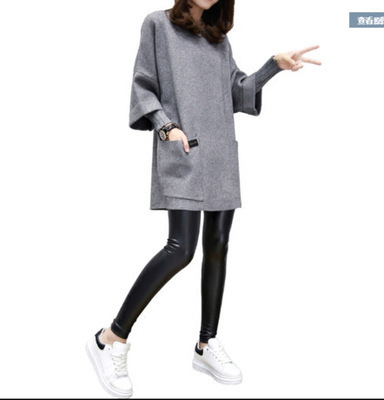 2019 Autumn And Winter New Large Size Women's Loose Stitching Long-sleeved Jacket Long Solid Color Shirt Round Neck Sweater