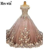 Wedding Dress The Bridal Colorful Sexy V Neck Luxury Lace Embroidery Sweep Train Ball Gown Princess