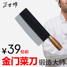 Kitchen Knives Cooking Tools 65  manganese steel meat cutting / slicing / Professional chef's knife handmade knife free shipping