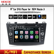 7inch Capacitive screen car multimedia player for New Mazda3 (2010-2013) support dvd player gps navigator ipod bluetooth gps