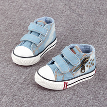 Automne/Printemps Enfants Toile Chaussures Enfants Bébé Baskets Mode Vague Point Arc Bébé Filles Haut-Dessus Toile Chaussures
