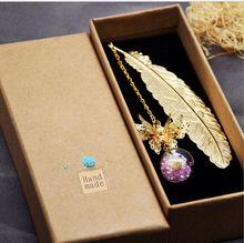 Вечные цветы вен Металлические перья закладки бабочки babysbreath звезды вечная цветок подвески украшения подарки с коробкой