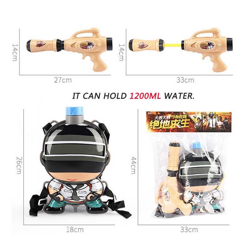 Летний игрушечный водяной пистолет рюкзак PUBG для детей дети играть в воду дети оружие игрушечный пистолет вечерние сувениры