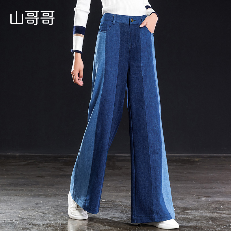 2019 New Women Big Wide Leg   Jeans   High Waist Full Length Spliced Patchwork Loose Coated Casual Lady Pants In Spring Autumn