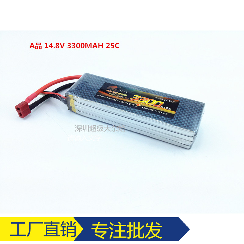 ФОТО High quarity 4s 14.8v 3300mah 20c max 30c lipo Battery for FPV RC Aircraft Multicopter Quapcopter Drone Free shipping