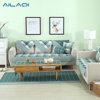 AILAQI Japanese Style Fresh And Natural Four Seasons Common Fine Quilting Process Design Living Room Sofa