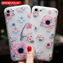 Samsung flower case