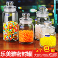 Le Meiya Archer Canister Canister milk cans bottles glass jars of dried fruit flower tea caddy