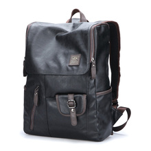 Fashion Casual Backpack Korean Style Trendy PU Leather Laptop School Bag Men Retro Designer Succinct Travel Packsack