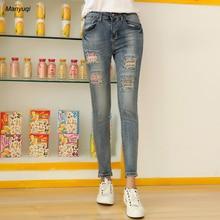 Женщины vintage джинсы брюки отверстие тонкий поножи брюки для женщин простой стиль брюки джинсы женщин