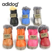 Pet обувь зимние супер теплые 4 шт./компл. собака ботинки для девочек хлопковые нескользящие XS XXL; для небольших товары для домашних животных, чихуахуа, Водонепроницаемый