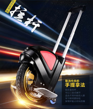 Adult electric scooter unicycle  smart balance