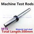 MT6 новые Mohs испытательные стержни станка с ЧПУ шпиндель тест бар оправки 6 # Материал: инструментальная сталь измерительная Длина: 300 мм