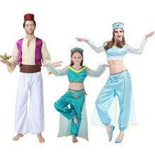 Aladdin Prince and Princess Family Costume