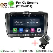 2 GB RAM 1024*600 Octa Core Android 6.0.1 Unidad Principal Auto Ajuste KIA SORENTO 2013 2014 2015 Coches Reproductor de DVD de Navegación GPS 4G Radio