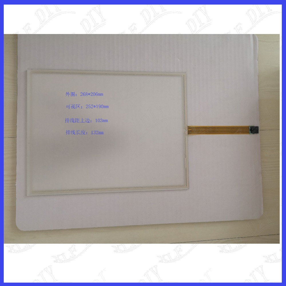 ZhiYuSun KDT-6205 15inch 5lines resistance TOUCH Screen panels 268mm*206mm  268*206 Resistance ScreenZhiYuSun KDT-6205 15inch 5lines resistance TOUCH Screen panels 268mm*206mm  268*206 Resistance Screen