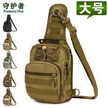 2017 paquete pecho del paseo de las tácticas de venta solo hombro BaoHu oblicuo externo cuatro mochilas para la gran bolsa