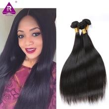 100%Natural Black Virgin brazilian Human Hair Extension 300g per bundle straight good cheap straight hair Weave 3pc/lot 8-28inch