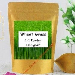 1000 грамм, Органическая пшеничная трава чистый порошок зеленый супереда Бесплатная доставка
