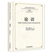 купить The Bilingual Reading of the Chinese Classic:the Confucian Analects in Chinese and English по цене 1045.03 рублей