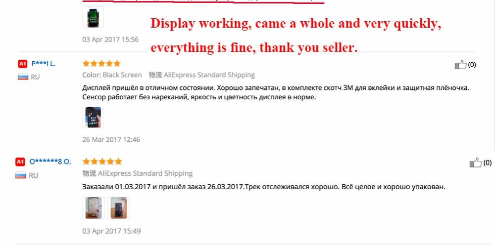 feedback-of-srjtek_03