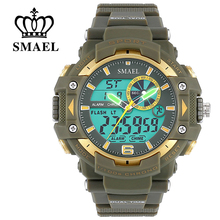 New Military Watches Army SMAEL 30M Waterproof Sport Watch Men Digital LED Wristwatches Male Clock relogio masculino WS1379
