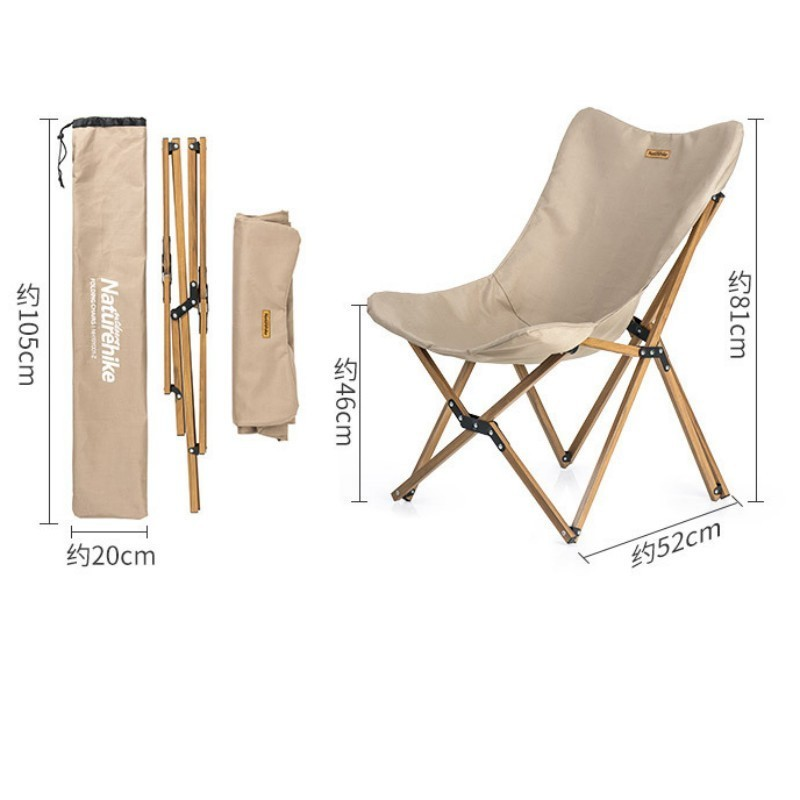 Image 3 - Naturehike Wood Timber Fishing Chair Can For Office Camping Light  Wood Grain Nap Chair Beach Chair Fishing Outdoor Folding ChairFishing  Chairs
