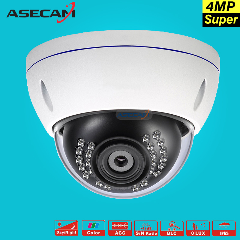 New Product 4MP Full HD Security Camera White Vandal Proof Metal Indoor Dome CCTV High Resolution