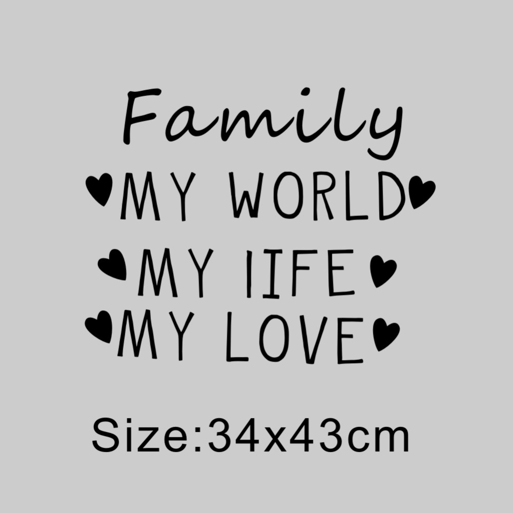 Family Quotes Wall Decal My World My Life My Love Art Lettering