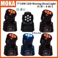 6 шт./лот 7*10 Вт перемещение головного света 3-Булавки DMX в и DMX из луча MINI LED мыть свет Крытый DMX свет этапа