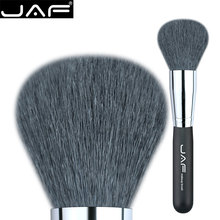JAF Retail Large powder brush Natural goat hair makeup brushes professional large powder brush Free Shipping 18GKY