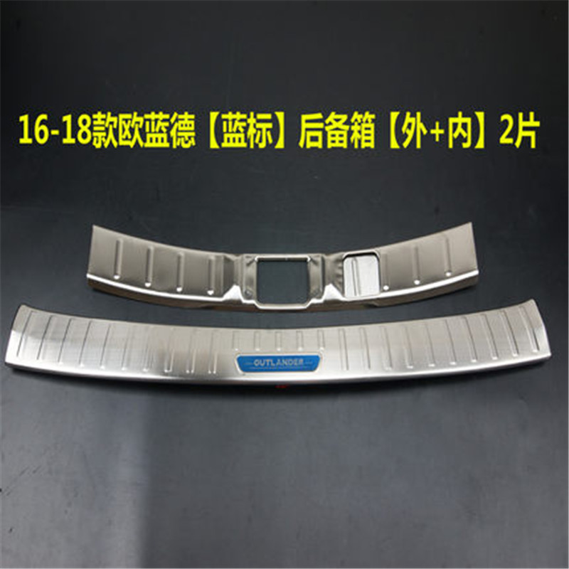 2 pcs Stainless Steel Rear Inner + outside Bumper Protector Guard Plate Trunk Gate For Mitsubishi Outlander 2016 2017 2018