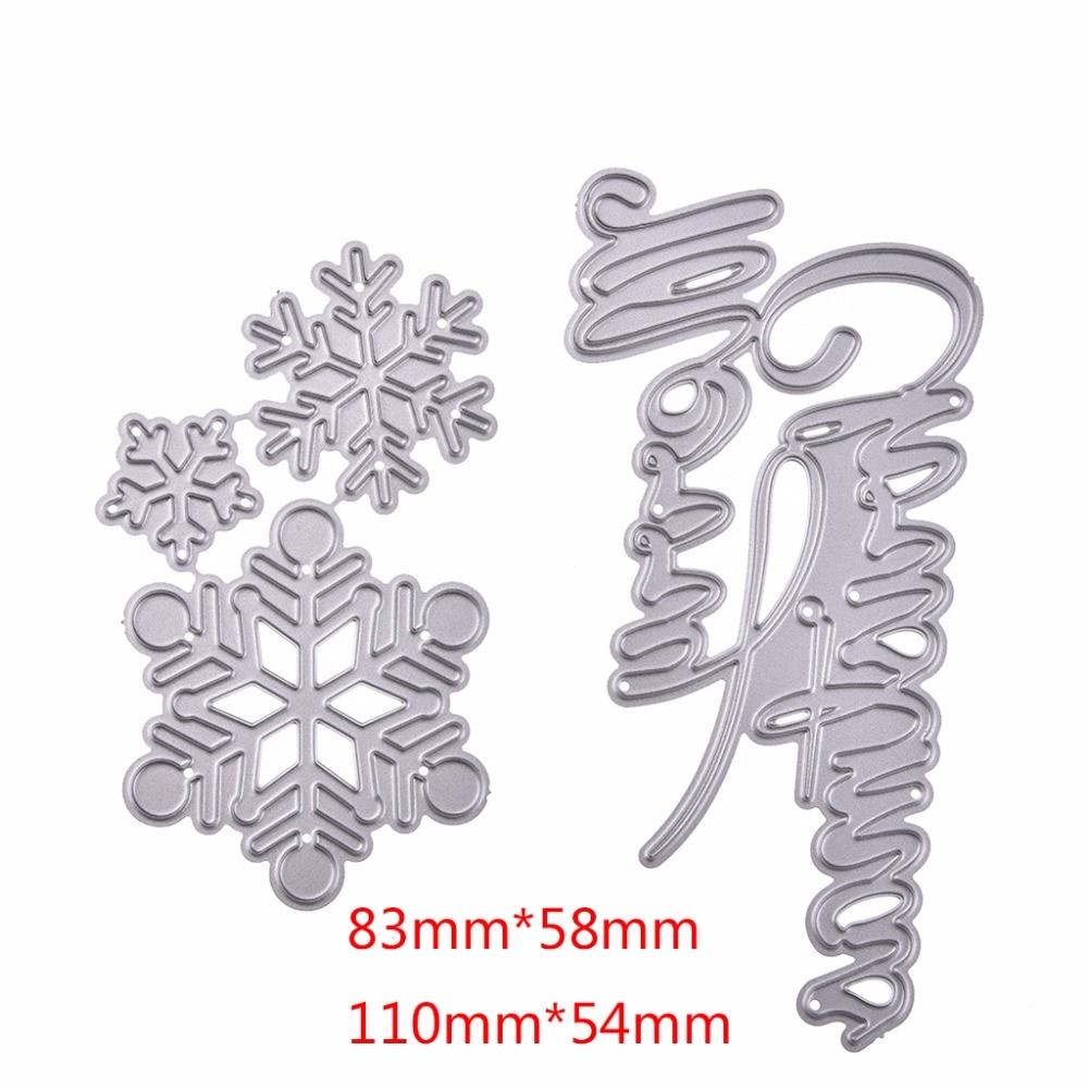 Snowflake Cutting Dies Stencil DIY Scrapbooking Embossing Album Paper Card Craft Metal Christmas