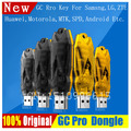 2016 100% original GC PRO KEY  GC Pro key  from GPG  team work with SAM  LG ZTE Huiwei MTK SPD  first free  shipping