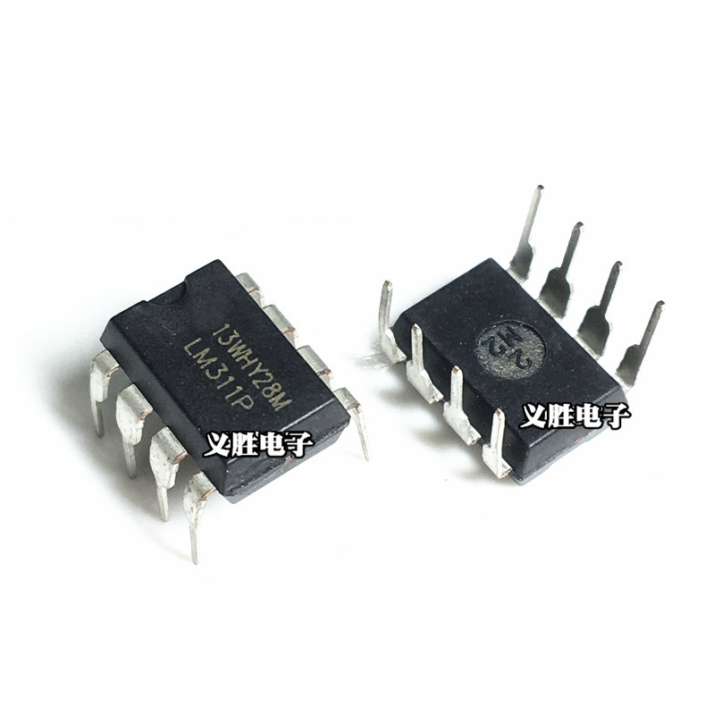 10PCS LM311P DIP8 LM311 Chip high performance voltage comparator