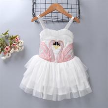 Bongawan девочек съемный Лебединое крыло Show платья Ангел Фламинго платье для девочек Детские платье принцессы для свадьбы