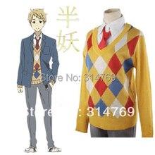 Anime Kyokai no Kanata Cosplay Costumes Nase Hiroomi Cosplay Men Sweater
