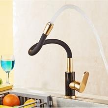 360 Поворотный золото и черный смеситель для кухни пространство алюминия золото Одной ручкой горячей и холодной воды сосуд Раковина бассейна смеситель torneira