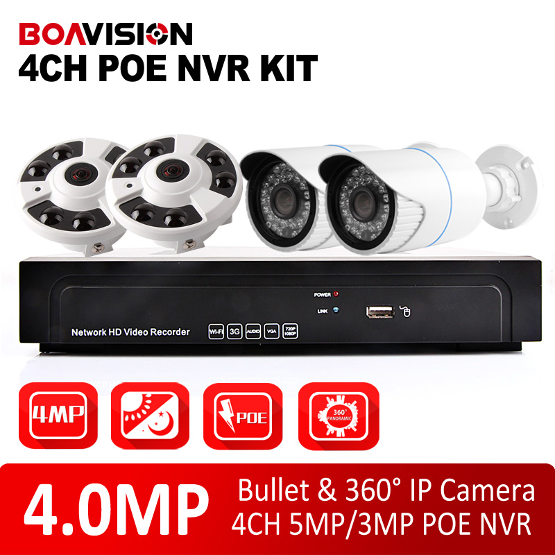 4.0MP NVR Kit Bullet IP Camera With POE System IR 20M,P2P Cloud 4CH POE NVR System Support PC&Mobile View,180/360 Degrees View bullet camera tube camera headset holder with varied size in diameter