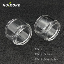 Pyrex Pure Glass Tube For 100% Original TFV12 and prince  Prince baby Atomizer including Straight or Fat Style